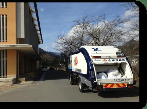 一般ごみ収集車 一般廃棄物収集運搬部門